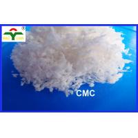 China Food grade Sodium CMC with high viscosity as Cellulose Food Additive on sale