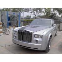 Wholesale automatic car wash machine & Safety Safety from china suppliers