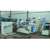 Wholesale Two Layers PP PE Film Blow Molding Equipment , plastic film making machine from china suppliers