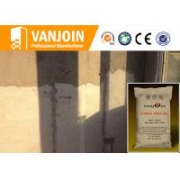 Wholesale Impact Resistance Safe Cement Mortar For Wall Panel Connection from china suppliers