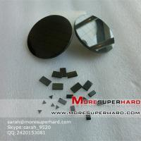 Wholesale PCDcutting tool blanks/pcd blanks inserts  sarah@moresuperhard.com from china suppliers