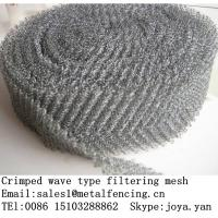 Buy cheap Washing machine used filter mesh stainless steel 304/316 vibration & shock absorbtion knitted wire mesh from wholesalers
