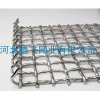 Wholesale Crimped Wire Mesh ( high carbon steel & S.S Wire ISO 9001) from china suppliers