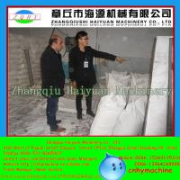 Wholesale Modified corn starch for sausage produced by pregelatinized starch machine from china suppliers