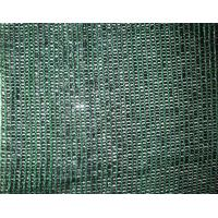 Buy cheap Plastic green house roof sun shade net in China from wholesalers