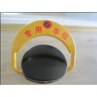 Wholesale Car parking space lock & remote parking lock with rfid parking barrier system from china suppliers
