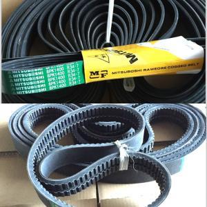Wholesale Steam Vulcanized Engine Fan Belt , 8PK1535 Replace Fan Belt SK200-7 from china suppliers