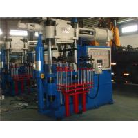 Wholesale Low Labour Intensity Rubber Injection Molding Machine MX-200KH from china suppliers