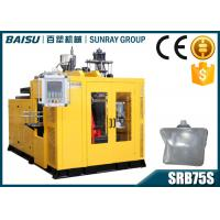 Wholesale PE Plastic Bottle Molding Machine for 20L Collapsible Water Carrier SRB75S-1 from china suppliers