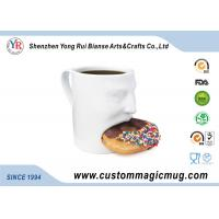 Quality Birthday Gift Custom Magic Mug for sale