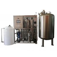 Buy cheap 1000LPH RO Drinking Water Treatment Machine with UV Ozone Disinfection from wholesalers