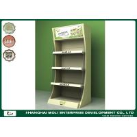 Buy cheap Latest metal display stands for promotion morden design from wholesalers