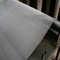 Quality stainless steel wire cloth for sale