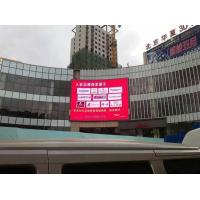 Quality Professional HD RGB Outdoor SMD LED Display , Full Color P10mm Led Display for sale
