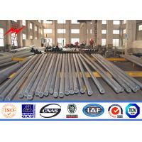 Wholesale Q235 Steel Utility Pole Electric Telescoping Pole For Electricity Transmission from china suppliers