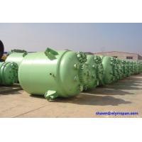 Wholesale Reaction Autoclave with a stirring rod inside from china suppliers