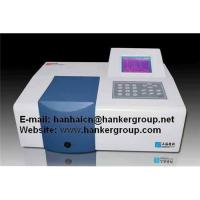 Buy cheap Double Beam Ultraviolet Visible Spectrophotometer from wholesalers