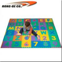 Wholesale Children Play Mat as educational toys & play mat from china suppliers