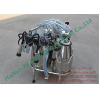 Wholesale Gasoline Engine Milk Suction Machine for Milking Sucking Vacuum Pump Type from china suppliers