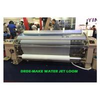 Wholesale SD822 75Inch Double Nozzle Water Jet Loom Machine Plain Shedding High Speed from china suppliers