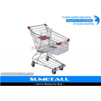 Wholesale 125L Metal Shopping Cart Shopping Trolley With Base Tray For Superstores from china suppliers