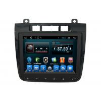 Wholesale Kit Kat VW Glonass Car Stereo Multimedia Player System Touareg 2010-2016 from china suppliers