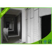 Wholesale Light Weight Concrete Partition Wall Panels , Interior Soundproof Wall Board from china suppliers