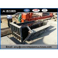Wholesale Professional Cement Concrete U Shape Machine OEM / ODM Available from china suppliers