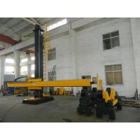 Wholesale Motorized Moving Rotation Circular Welding Machine , Seam Tracker Column and Boom Manipulator  from china suppliers