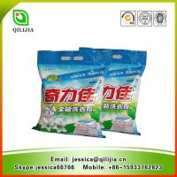 Wholesale High Concentrated Laundry Detergent Powder For UAE Markets from china suppliers