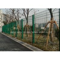 Wholesale Peach Shaped Triangle Bent Fence Custom Iron Panels For Municipal Fence from china suppliers