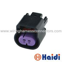 Wholesale Delphi  2 Pin Waterproof Connector , 15326801 Electrical Harness Connectors from china suppliers