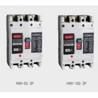 Wholesale High breaking capacity Molded Case Circuit Breakers / MCCB, 63A, 100A, 225A, 400A, 630A, 800A from china suppliers