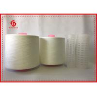 Wholesale Low Shrinkage Raw White Yarn With Polyester Staple Fiber On Plastic Core from china suppliers