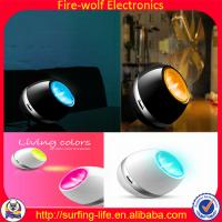 Wholesale Amazing ball colorful atmosphere lights + Speaker + Radio romantic gift with light the gift for the holiday of labors from china suppliers