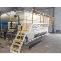 Wholesale Full Automatic Operation Dissolved Air Flotation For Palm Oil Recovery 1-100m³/H Capacity from china suppliers