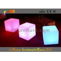 Wholesale 16 colors changeable LED Cube Chair / modern round bar stool with huge capacity rechargeable battery from china suppliers