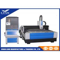 Wholesale CNC Fiber Laser Cutting Machine from china suppliers