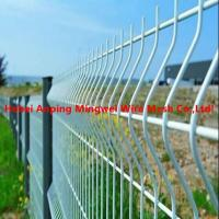 Wholesale Curvy welded wire mesh fence with 3 folds welded wire mesh fence from china suppliers