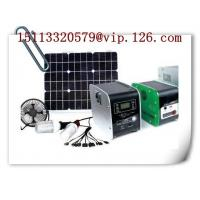 Wholesale 30W Portable Solar Household Power Supply System from china suppliers