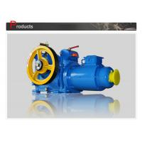 Wholesale 320 - 400 KG Geared Traction Machine For Elevator , VVVF Motor  SN-TMYJ100 from china suppliers