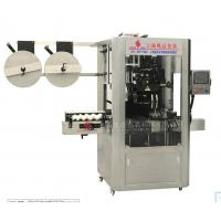 Wholesale 4KW Automatic Thermal Shrink Sleeve Labeling Machine Bottle Capacity 400 BPM from china suppliers