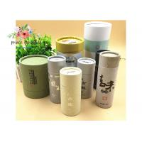 Buy cheap 20 years factory Cardboard Packaging Firework Paper core tube Tea Caddy Paper Core Pipe from wholesalers