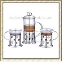 Wholesale Coffee Press Sets from china suppliers