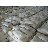 Wholesale Fracturing Fluid Low Moisture Guar Gum Powder High Viscosity Low Water Insoluble from china suppliers