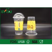 Wholesale Clear 12 Oz PET Disposable Plastic Cups For Beverage With Your Own Logo from china suppliers
