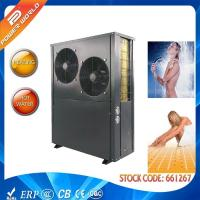 Wholesale High COP EVI Heat Pump Water Heater For House Heating / Hot Water , En14511 from china suppliers