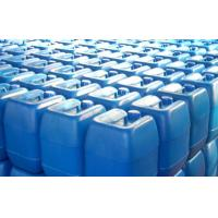 Wholesale Acid Protease from china suppliers