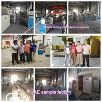 Buy cheap Single Screw 65KW Power Wire Extrusion Machine Wire And Cable Manufacturing from wholesalers