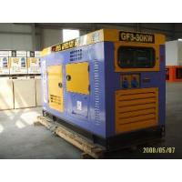 Wholesale Silent Diesel Generator Sets from china suppliers